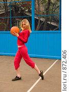 Купить «Девушка с баскетбольным мячом на спортивной площадке», фото № 872406, снято 5 мая 2009 г. (c) Олег Тыщенко / Фотобанк Лори