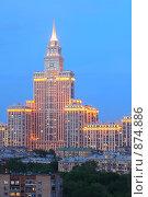Купить «Триумф-палас», фото № 874886, снято 11 мая 2009 г. (c) Тимофеев Павел / Фотобанк Лори