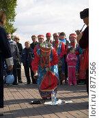 Купить «День Байкала», фото № 877566, снято 14 сентября 2008 г. (c) Andrey M / Фотобанк Лори