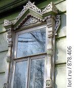 Русское деревянное зодчество.Наличник окна. Стоковое фото, фотограф Александр Новиков / Фотобанк Лори