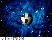 Купить «Футбольный мяч в космосе», иллюстрация № 879246 (c) ElenArt / Фотобанк Лори