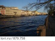 Купить «Набережная реки Фонтанки», фото № 879758, снято 8 мая 2009 г. (c) Назаренко Ольга / Фотобанк Лори