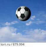 Купить «Футбольный мяч», иллюстрация № 879994 (c) ElenArt / Фотобанк Лори