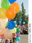 Купить «Школа. Последний звонок.», фото № 880406, снято 23 мая 2009 г. (c) Федор Королевский / Фотобанк Лори