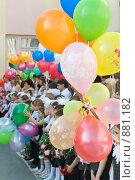 Купить «Школа. Праздник.Цветные воздушные шары.», фото № 881182, снято 23 мая 2009 г. (c) Федор Королевский / Фотобанк Лори