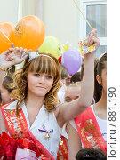 Купить «Последний звонок. Школа. Праздник.», фото № 881190, снято 23 мая 2009 г. (c) Федор Королевский / Фотобанк Лори