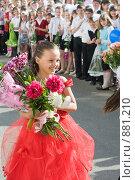 Купить «Юный талант и благодарные зрители», фото № 881210, снято 23 мая 2009 г. (c) Федор Королевский / Фотобанк Лори