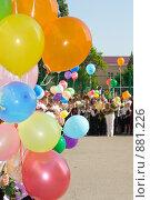 Купить «Цветные шары на школьном празднике», фото № 881226, снято 23 мая 2009 г. (c) Федор Королевский / Фотобанк Лори