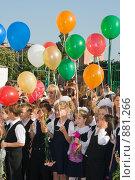 Купить «Школа. Праздник.», фото № 881266, снято 23 мая 2009 г. (c) Федор Королевский / Фотобанк Лори