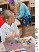 Купить «Мальчик работает с пластилином в детском саду», фото № 881990, снято 5 мая 2009 г. (c) Федор Королевский / Фотобанк Лори