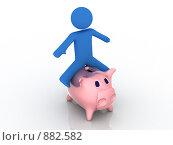 Купить «Свинья-копилка», иллюстрация № 882582 (c) Арсений Васильев / Фотобанк Лори