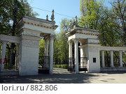 Купить «Вход в парк Орленок в Воронеже», фото № 882806, снято 3 мая 2009 г. (c) Корчагина Полина / Фотобанк Лори