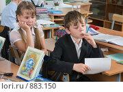 Купить «Школьники четвертого класса на уроке», фото № 883150, снято 7 мая 2009 г. (c) Федор Королевский / Фотобанк Лори