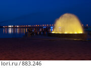 Купить «Набережная Днепропетровска», фото № 883246, снято 21 мая 2009 г. (c) Андрей Ганночка / Фотобанк Лори