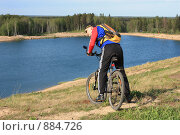 Велосипедист (2009 год). Редакционное фото, фотограф Осиев Антон / Фотобанк Лори