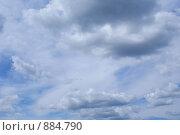 Тучи. Стоковое фото, фотограф Роман Смирнов / Фотобанк Лори
