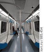 Пекин. Пустой вагон метро (2009 год). Редакционное фото, фотограф Александр Солдатенко / Фотобанк Лори