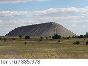 Купить «Меловая гора», фото № 885978, снято 15 сентября 2007 г. (c) Алексей Бугвин / Фотобанк Лори