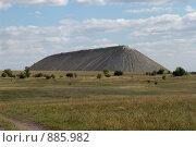 Купить «Меловой террикон», фото № 885982, снято 15 сентября 2007 г. (c) Алексей Бугвин / Фотобанк Лори