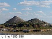 Купить «Меловые терриконы», фото № 885986, снято 15 сентября 2007 г. (c) Алексей Бугвин / Фотобанк Лори