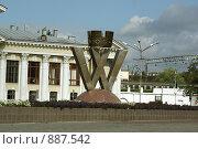 Купить «Выборг. Железнодорожный вокзал», фото № 887542, снято 23 мая 2018 г. (c) Сергей  Ушаков / Фотобанк Лори
