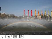Радуга в фонтане (2009 год). Редакционное фото, фотограф Lana / Фотобанк Лори