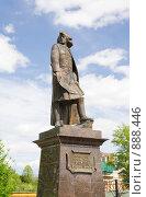 Купить «Памятник основателю города Перми Татищеву», фото № 888446, снято 19 мая 2009 г. (c) Андрей Щекалев (AndreyPS) / Фотобанк Лори