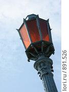 Купить «Уличный фонарь,Санкт- Петербург», фото № 891526, снято 3 мая 2009 г. (c) Миленин Константин / Фотобанк Лори