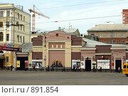 Купить «Воронеж. Филармония», фото № 891854, снято 1 мая 2009 г. (c) Корчагина Полина / Фотобанк Лори