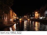 Страсбург  ночью (2009 год). Стоковое фото, фотограф Igor Kaplan / Фотобанк Лори