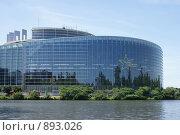 Зал заседаний Европарламента в Страсбурге (2009 год). Стоковое фото, фотограф Igor Kaplan / Фотобанк Лори