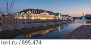 Купить «Вечерний вид на Водоотводный канал, Москва», эксклюзивное фото № 895474, снято 30 мая 2009 г. (c) Давид Мзареулян / Фотобанк Лори
