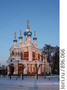 Церковь Покрова Пресвятой Богородицы (2009 год). Стоковое фото, фотограф St.Tatyana / Фотобанк Лори