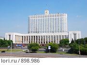 Дом правительства России (2008 год). Редакционное фото, фотограф Андрей Лисняк / Фотобанк Лори