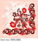 Цветочный фон. Стоковая иллюстрация, иллюстратор Андрей Беляев / Фотобанк Лори