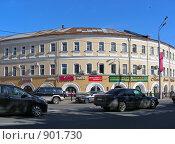 Купить «Здание бывшей Новой монастырской гостиницы, построено в 1863 году. Проспект Красной Армии, 140/1. Город Сергиев Посад. Московская область», эксклюзивное фото № 901730, снято 27 мая 2009 г. (c) lana1501 / Фотобанк Лори