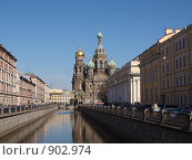 Купить «Канал Грибоедова», фото № 902974, снято 23 апреля 2009 г. (c) Ирина Гусева / Фотобанк Лори