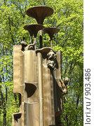 Купить «Воронеж. Детский парк Орленок. Старый фонтан», фото № 903486, снято 3 мая 2009 г. (c) Корчагина Полина / Фотобанк Лори
