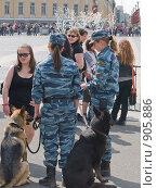 Купить «Женская милиция с собаками в г.Санкт-Петербург», фото № 905886, снято 9 мая 2009 г. (c) Сергей Плюснин / Фотобанк Лори