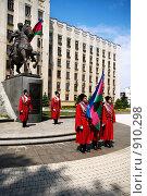 Купить «Кубанские казаки. Парадный караул. Краснодар», фото № 910298, снято 17 мая 2009 г. (c) Королевский Иван / Фотобанк Лори