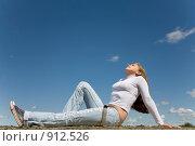 Мечтающая. Стоковое фото, фотограф Юрий Викулин / Фотобанк Лори