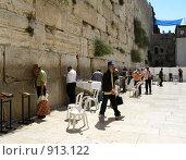 Купить «Стена Плача. Иерусалим», фото № 913122, снято 26 сентября 2007 г. (c) Юлия Селезнева / Фотобанк Лори