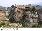 Купить «Греция, Метеоры», эксклюзивное фото № 914986, снято 24 апреля 2009 г. (c) Дмитрий Неумоин / Фотобанк Лори