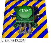 Купить «Кнопка старт», иллюстрация № 915234 (c) Геннадий Соловьев / Фотобанк Лори