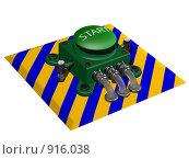 Купить «Кнопка старт», иллюстрация № 916038 (c) Геннадий Соловьев / Фотобанк Лори