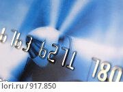 Купить «Кредитная карта», фото № 917850, снято 25 марта 2008 г. (c) Сергей Галушко / Фотобанк Лори