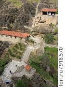 Купить «Греция, Метеоры», эксклюзивное фото № 918570, снято 24 апреля 2009 г. (c) Дмитрий Неумоин / Фотобанк Лори