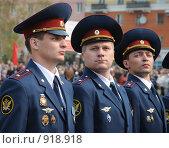 Купить «Офицеры службы исполнения наказания», эксклюзивное фото № 918918, снято 9 мая 2009 г. (c) Free Wind / Фотобанк Лори