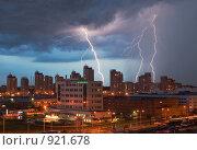 Купить «Гроза над Химками», эксклюзивное фото № 921678, снято 11 июня 2009 г. (c) Журавлев Андрей / Фотобанк Лори