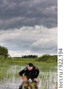 Купить «Спецназ», фото № 922194, снято 14 июня 2009 г. (c) Майя Крученкова / Фотобанк Лори